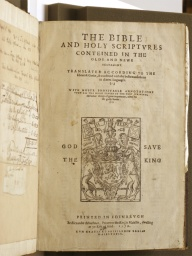 B109 Bassandyne bible_IMG_4355_edited_smaller